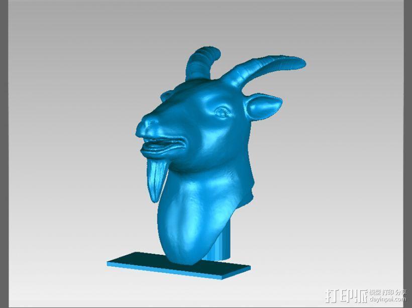 十二兽首-羊 3D模型  图1