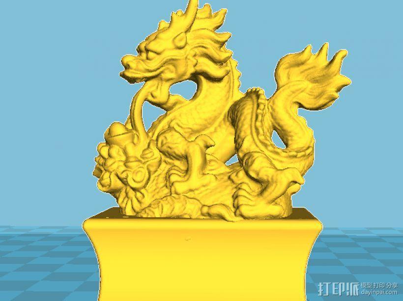 十二生肖之一龙 3D模型  图1