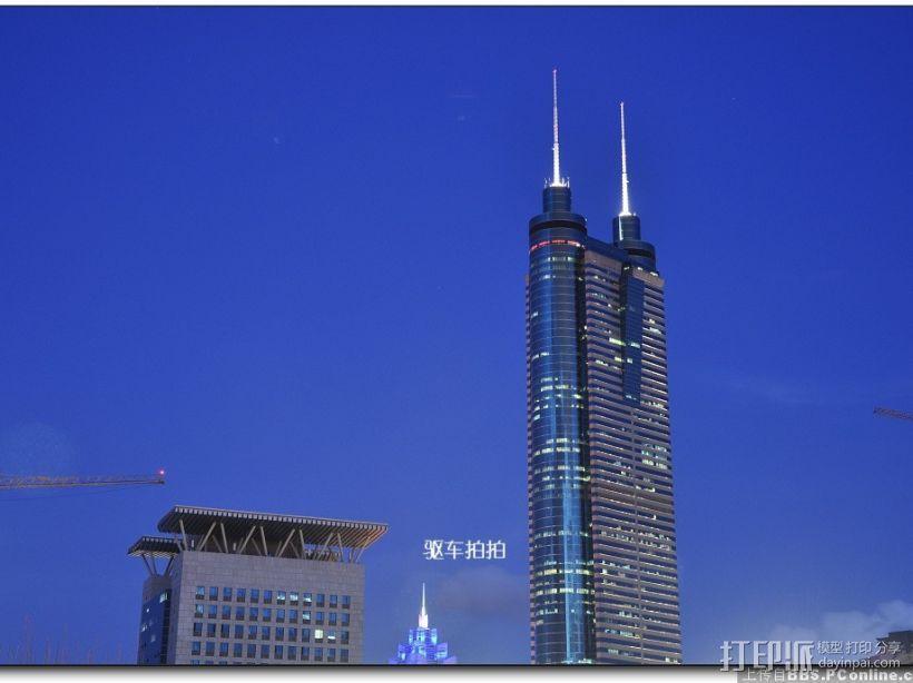 地王大厦 3D模型  图2