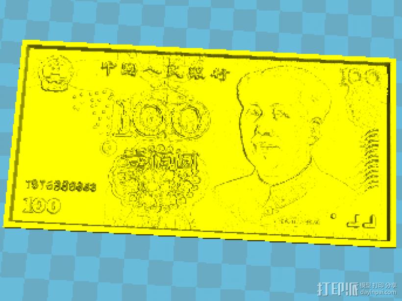 100元印钞板 3D模型  图1