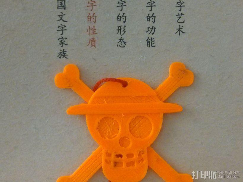 海贼王书签 3D模型  图2