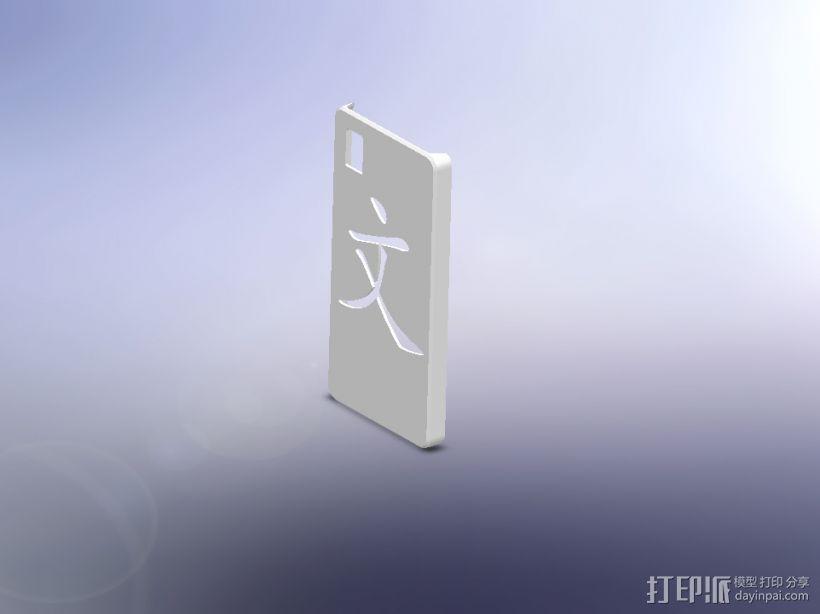 米4手机壳 3D模型  图1