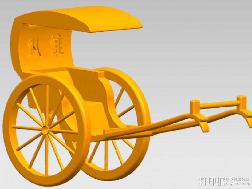 黄包车模型  3D模型  图1
