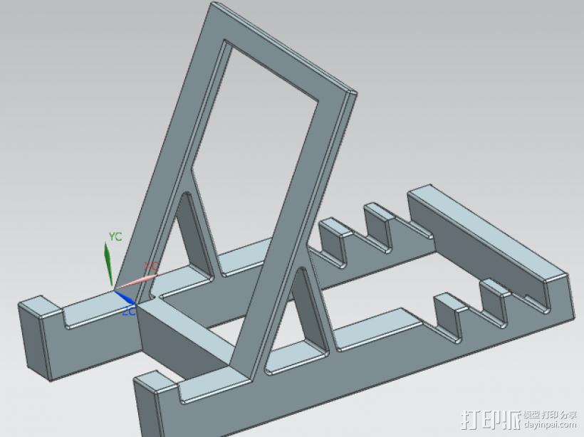 手机支架 3D模型  图1