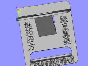 书架 3D模型