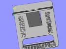 书架 3D模型 图1