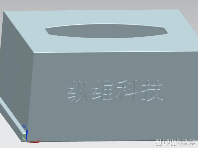 纸巾盒设计 3D模型  图1