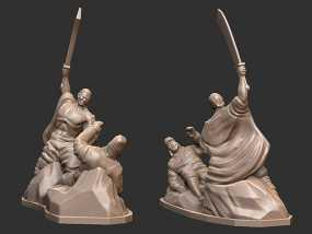 抗战胜利70周年纪念——大刀向鬼子头上砍去 3D模型