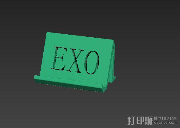 EXO手机座 3D模型  图1