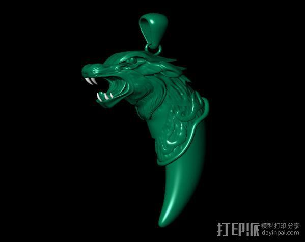 狼牙吊坠 3D模型  图4