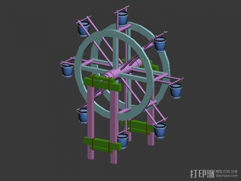 水车 3D模型  图2