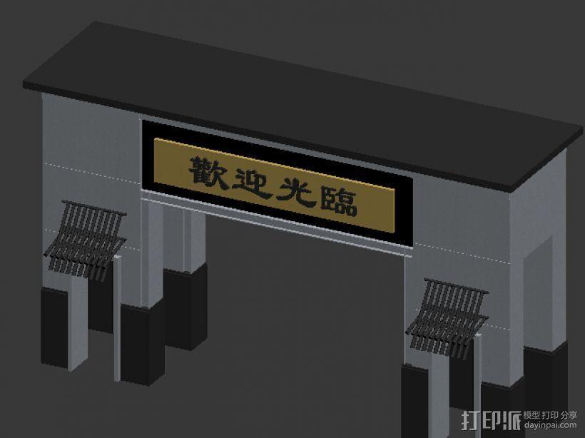 中式大门 3D模型  图1