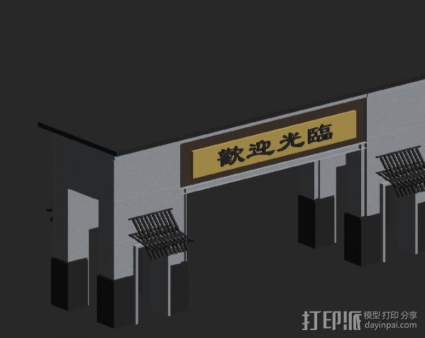 中式大门 3D模型  图2