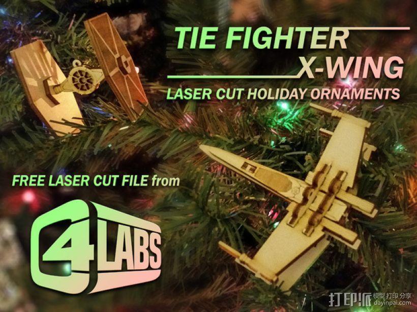 X翼战斗机 3D模型  图1