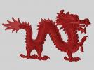 中国行龙 3D模型 图2