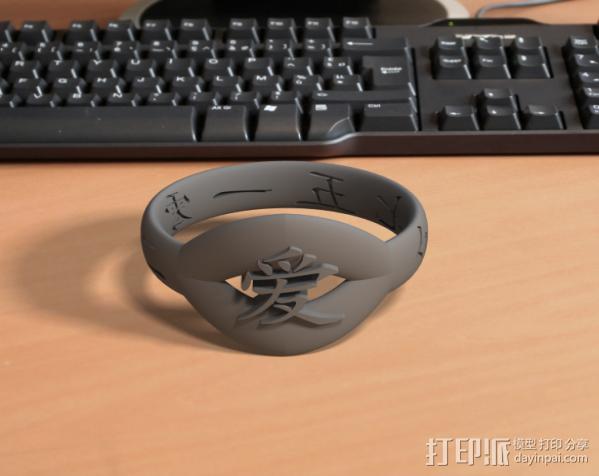 戒指-爱 3D模型  图2