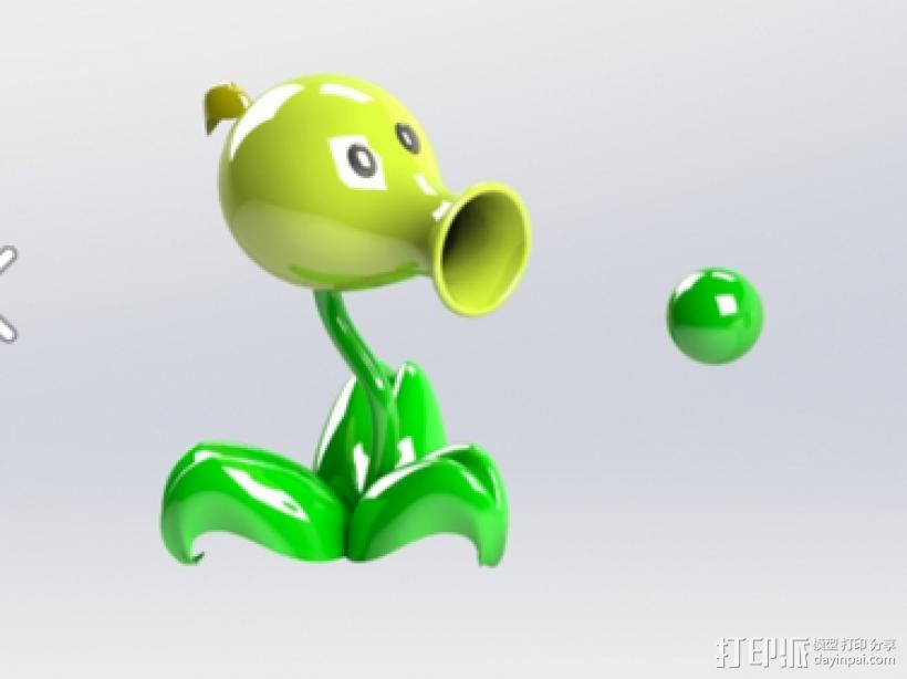 豌豆射手 3D模型  图1