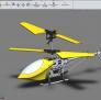 玩具直升飞机 3D模型 图1