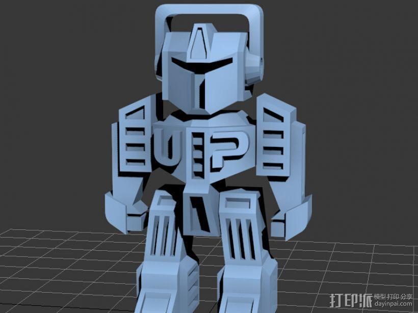 机器人钥匙扣-一次性打印,头和四肢可动 3D模型  图2