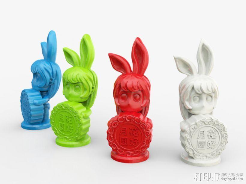 中秋节——兔女郎 3D模型  图3