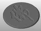 波若波罗密多心经桶 盖部分 3D模型 图1