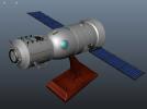 神舟飞船  卫星 摆件 3D模型 图1