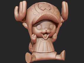 《海贼王》——托尼·托尼·乔巴 3D模型