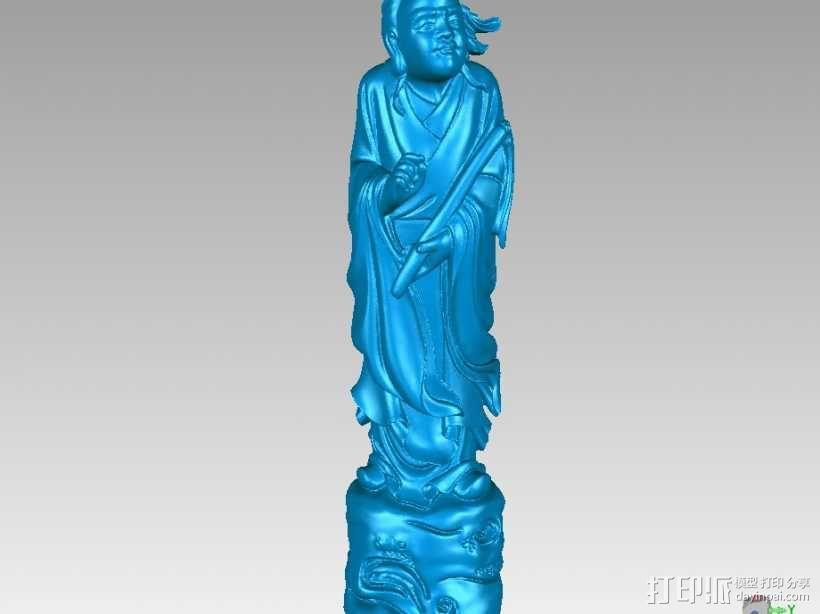 八仙-韩湘子 3D模型  图1