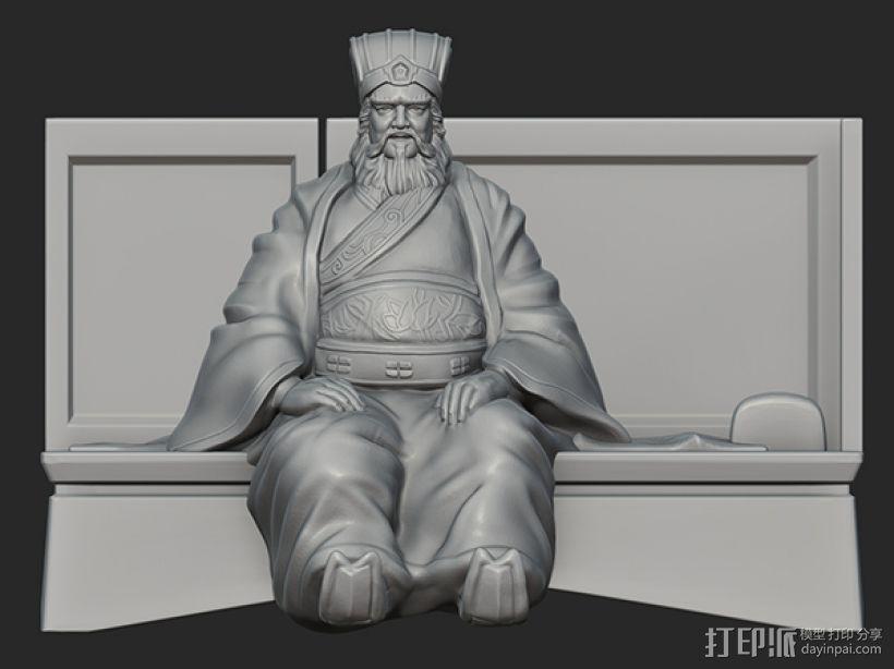 三国演义之曹操献刀——董卓 3D模型  图2