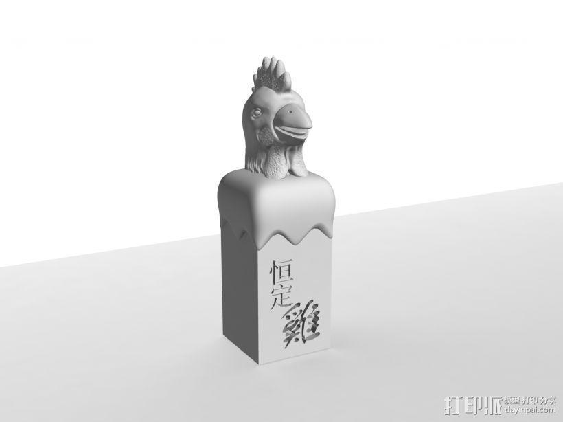 十二生肖兽首印章系列—鸡首印章 3D模型  图1