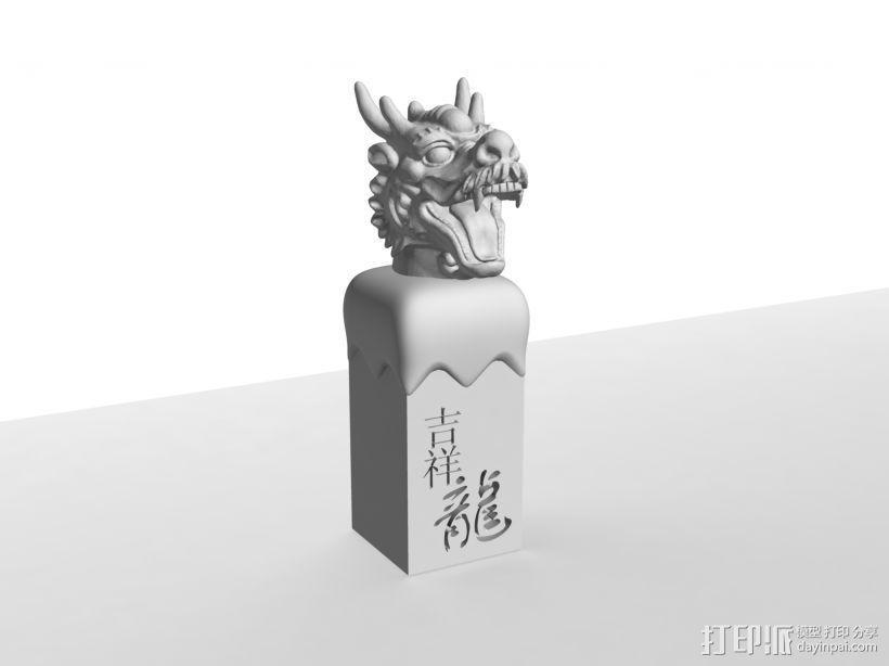 十二生肖兽首印章系列—龙首印章 3D模型  图1