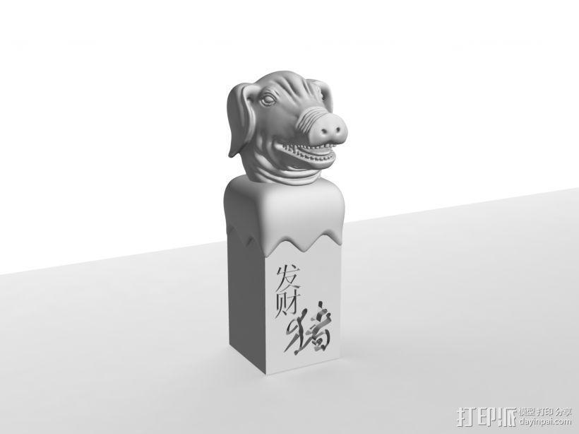 十二生肖兽首印章系列—猪首印章 3D模型  图1