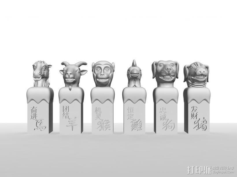 十二生肖兽首印章系列—全十二兽首印章 3D模型  图3