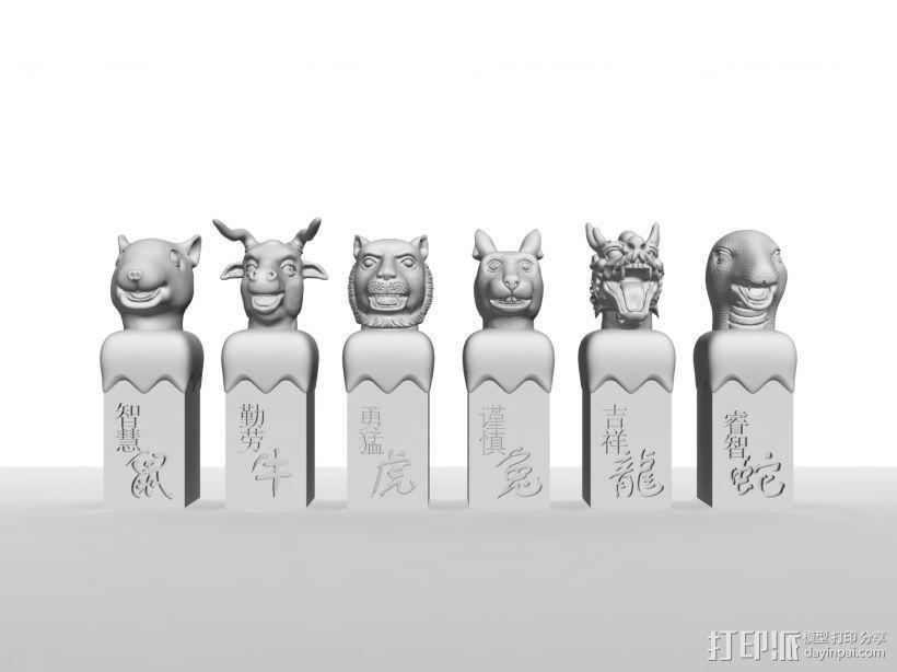 十二生肖兽首印章系列—全十二兽首印章 3D模型  图2