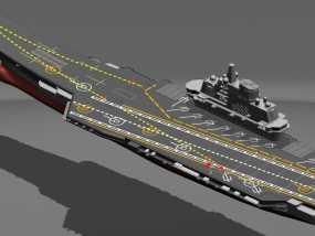 辽宁舰 3D模型