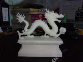 中国龙 3D打印制作