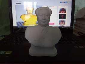 毛主席半身塑像 3D打印制作