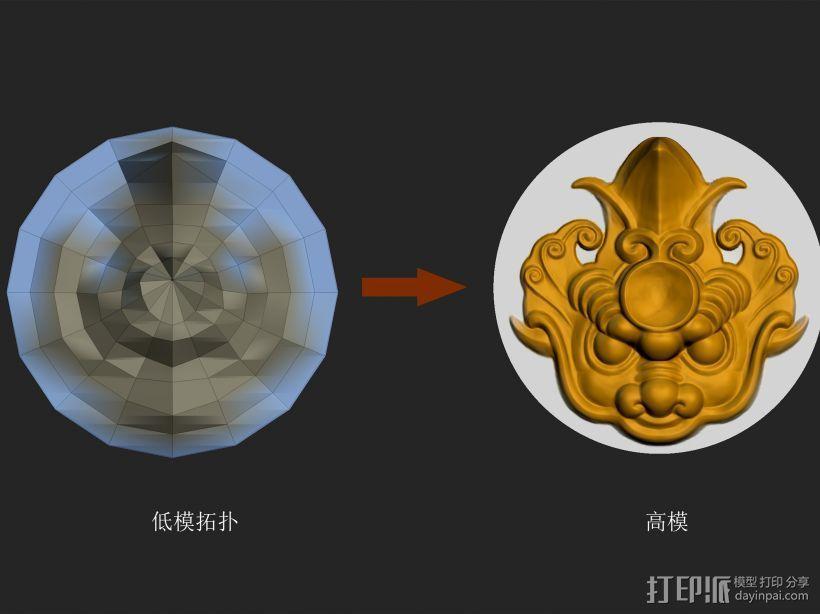 圆形镜面独角兽头雕刻 3D模型  图1