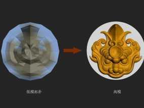 圆形镜面独角兽头雕刻 3D模型