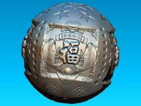 年年有余福字珠 3D模型